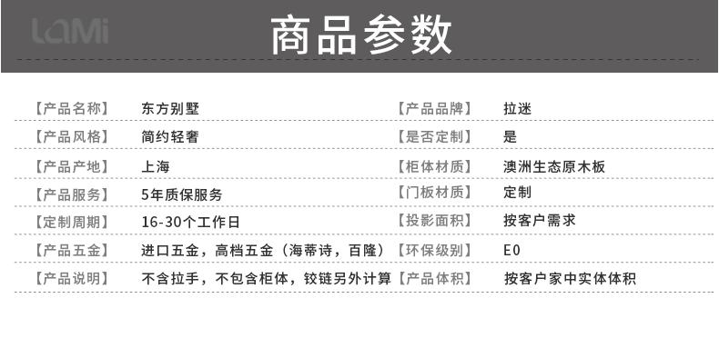 08-靜安幕府_08.png